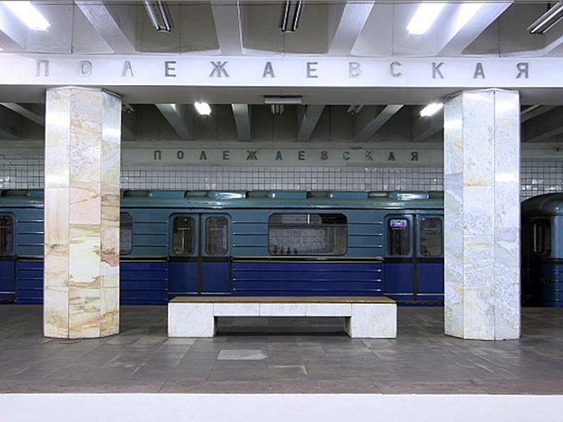 станция метро полежаевская фото если вашей целью