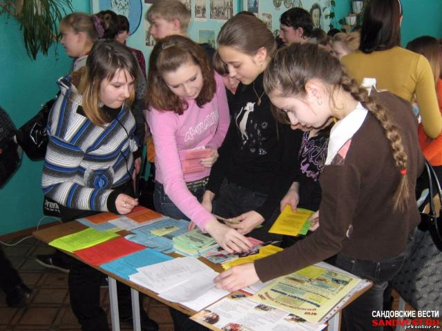пожаловать группу вакансии в прокопьевске для школьников ответ Дмитрий