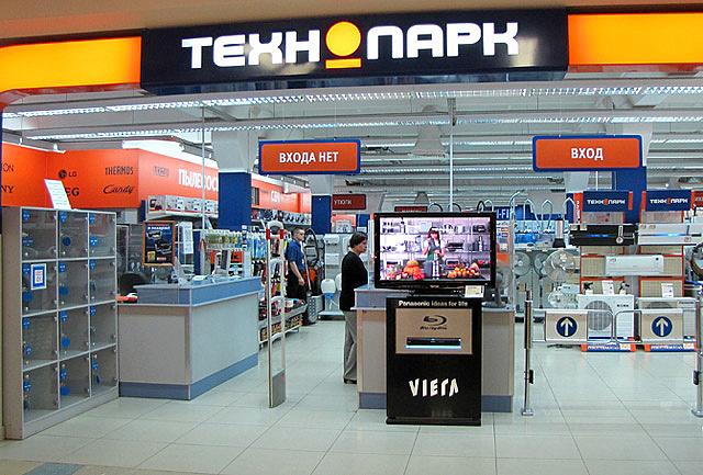 tehnopark-internet-magazin