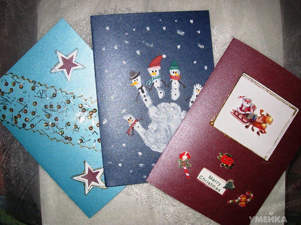 Пример новогодней открытки своими руками